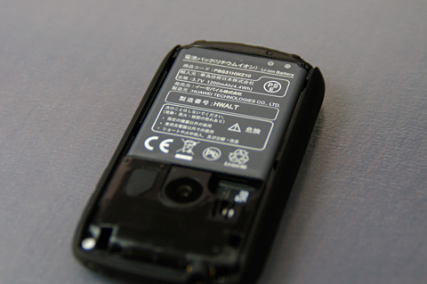 Pocket WiFi S S31HWのバッテリー