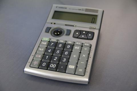 『電卓 + PC用テンキー + トラックボール』(KS-1200TKM)