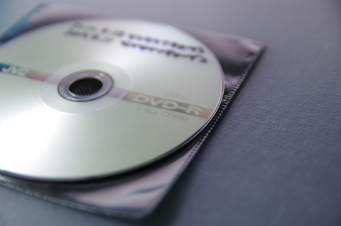 CPRM DVD-R