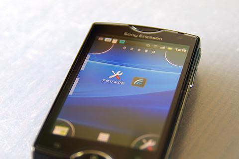 Sony Ericsson mini S51SE